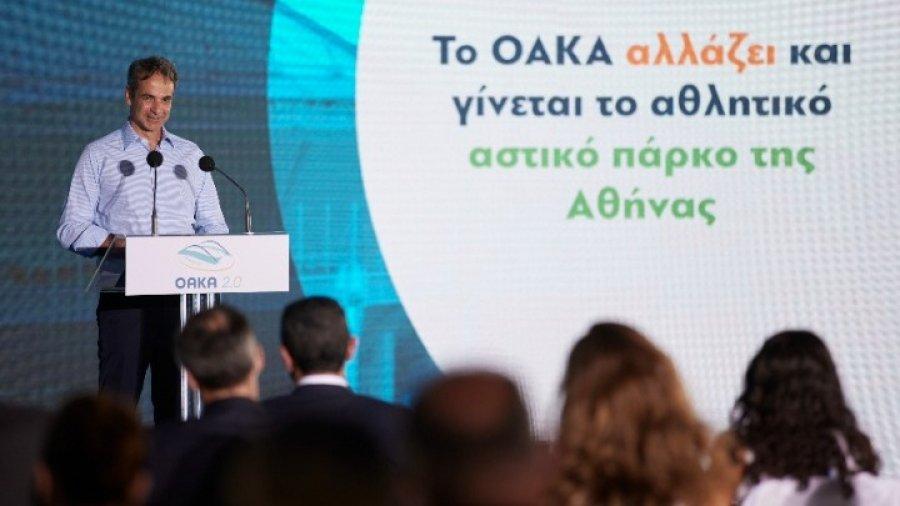 Μητσοτάκης: Το Ολυμπιακό Κέντρο μετατρέπεται σε Ολυμπιακό Πάρκο της Αθήνας