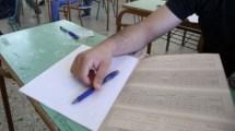 Τροπολογία του ΣΥΡΙΖΑ για ανάκληση της ελάχιστης βάσης εισαγωγής στα πανεπιστήμια