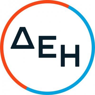 Υπεγράφη η συμφωνία ΔΕΗ - MYTILINEOS για την Αλουμίνιον