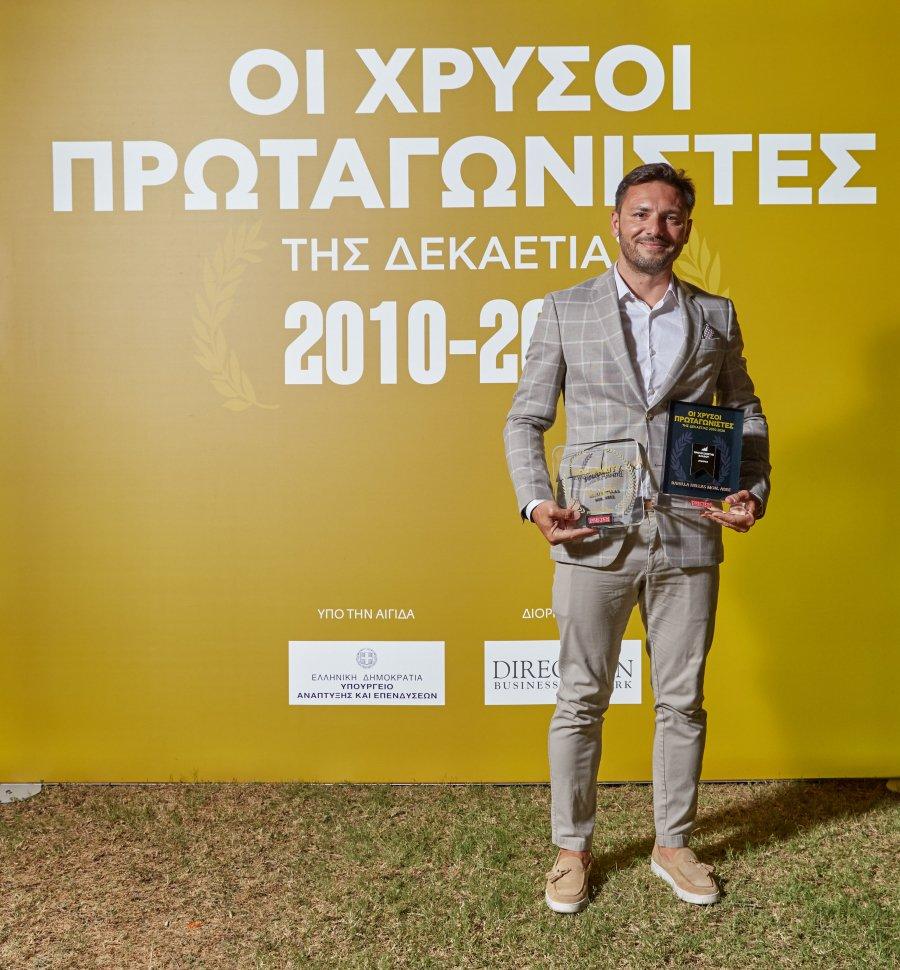 "Barilla Hellas: ""Πρωταγωνιστής Κλάδου της Δεκαετίας 2010-2020"" στα βραβεία ""Χρυσοί Πρωταγωνιστές της Ελληνικής Οικονομίας 2010-2020"""