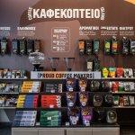 Coffee Island: Mπαίνει στο οργανωμένο λιανεμπόριο σε συνεργασία με την Σκλαβενίτης