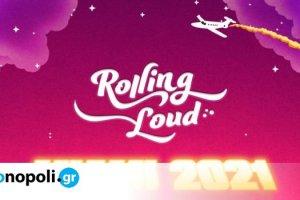 Rolling Loud: έναρξη με το… αριστερό για το hip hop festival (video) - Monopoli.gr