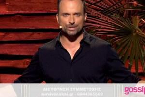 Survivor: O Γιώργος Λιανός ανακοίνωσε τον επόμενο κύκλο του Survivor!