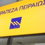 Πειραιώς Financial Holdings: Ζημιές λόγω απομείωσης 2,2 δισ. ευρώ δανείων