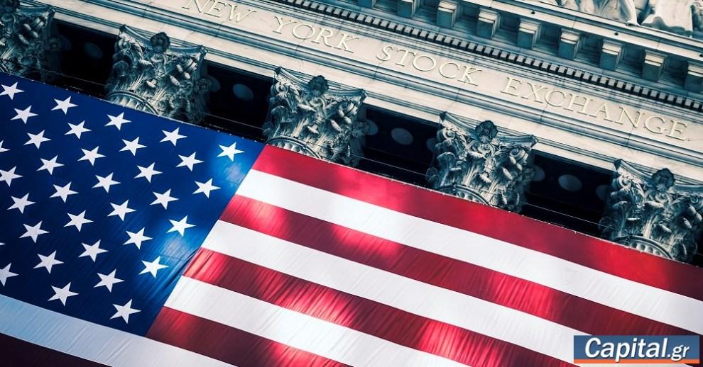 Βελτιώνεται η εικόνα στη Wall Street