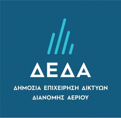 ΔΕΔΑ: 6.000 θέσεις εργασίας και επενδύσεις 1 δισ. ευρώ