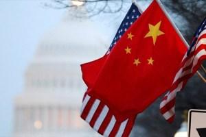 Κίνα – Αίτηση ένταξης στη συμφωνία ελεύθερου εμπορίου για την περιοχή του Ειρηνικού CPTPP