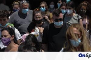 Κρούσματα σήμερα: 2.046 νέα ανακοίνωσε ο ΕΟΔΥ, 33 θάνατοι και 331 διασωληνωμένοι