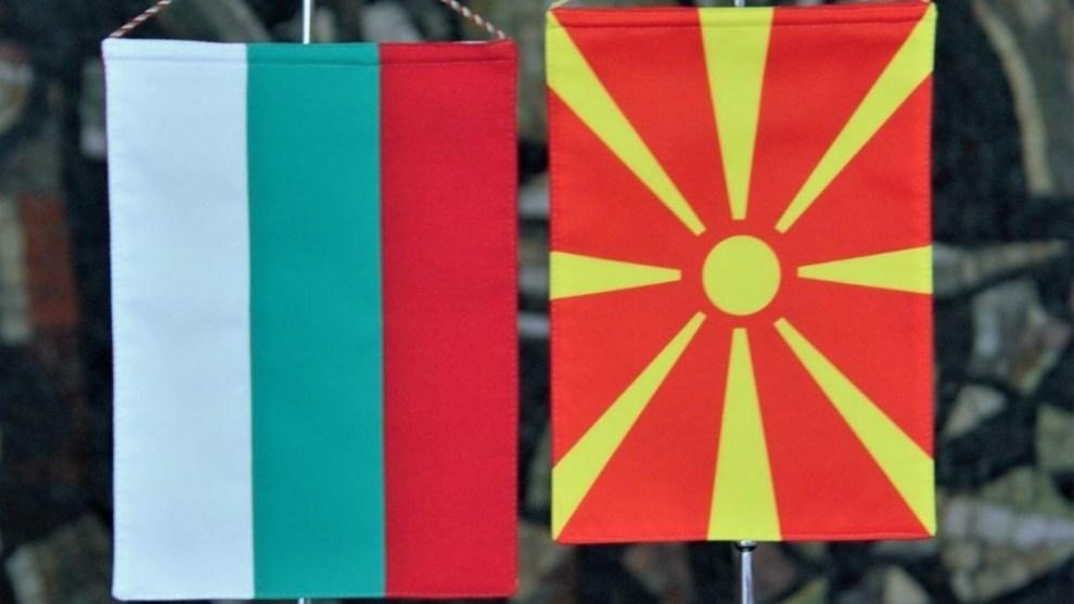 Νέο non paper ξεμπλοκάρει το βουλγαρικό βέτο κατά της Βόρειας Μακεδονίας - Ειδήσεις - νέα - Το Βήμα Online