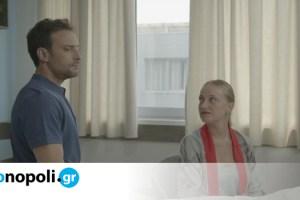 TV Guide: Τι θα δούμε στην τηλεόραση την Παρασκευή 17 Σεπτεμβρίου - Monopoli.gr
