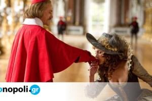TV Guide: Τι θα δούμε στην τηλεόραση τo Σαββατοκύριακο 25-26 Σεπτεμβρίου - Monopoli.gr