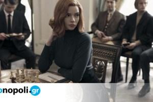 "The Queen's Gambit: Ένα σεναριακό λάθος ""απειλεί"" να κοστίσει στο Netflix 5 εκατομμύρια δολάρια"