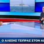 """Αλ. Τσίπρας: Η κυβέρνηση έχει """"σφυρίξει τη λήξη"""" της πανδημίας"""