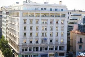 Επ. Κεφαλαιαγοράς: Πρόστιμο 10.000 ευρώ στην Optima Bank