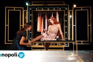 Πού να πάμε σήμερα: 6 παραστάσεις για την Τρίτη 19 Οκτωβρίου - Monopoli.gr