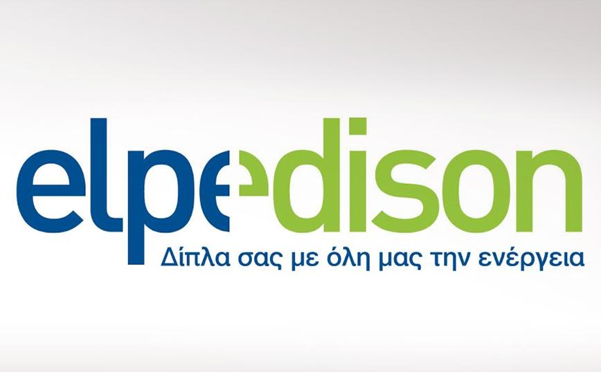 Τα βασικά σημεία της ομιλίας του Διευθύνοντος Συμβούλου της ELPEDISON και Προέδρου του ΕΣΑΗ, κ. Ν. Ζαχαριάδη