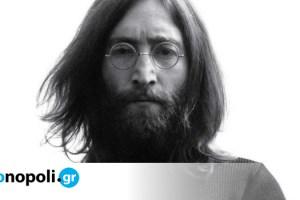 Τζον Λένον: 5 συγκλονιστικές στιγμές από τη ζωή του θρυλικού σκαθαριού - Monopoli.gr