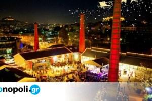 Το Christmas Factory επιστρέφει στην Τεχνόπολη - Monopoli.gr