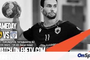 European League ανδρών: Με Ταταμπάνια η Πρεμιέρα στην Ευρώπη της ομάδας χάντμπολ της ΑΕΚ