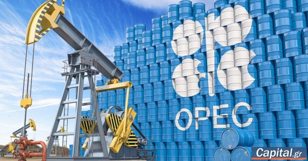 OPEC: Υποβάθμισε την πρόβλεψη για τη ζήτηση πετρελαίου για το 2021