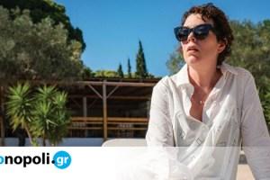 The Lost Daughter: Πρώτο τρέιλερ για την ταινία της Μάγκι Τζίλενχαλ με «άρωμα» Ελλάδας - Monopoli.gr