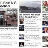 CNN за България: Цяла нация беше хакната