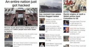 CNN за България