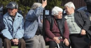 Радостен ден за детсеки хиляди пенсионери