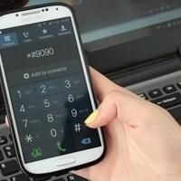 Знаете ли, че телефоните Samsung Galaxy имат тайно меню? Вижте какво представлява то и как да го отключите!