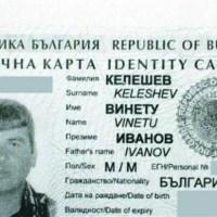 Падаш от смях! Вижте най-тъпите български имена, които са на напълно реални хора!