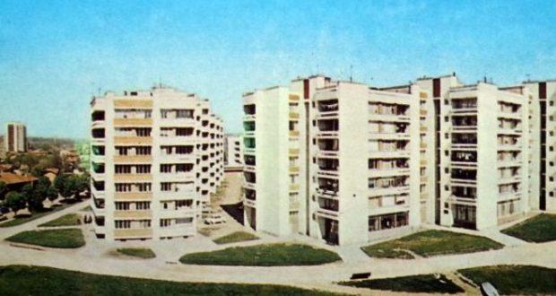 Спомени от соца: В какви жилища живеехме преди 30 години