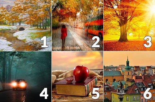 Изберете снимка и ще разберете каква е вашата Карма за октомври 2019 г.