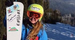 Сноубордистката Теодора Пенчева: С майка ми се заразихме в Банско не им дреме за болните!