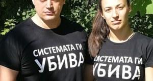 До дъщерята и сина на Милен Цветков Калина и Боян!