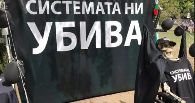 Майка ще се пали пред парламента