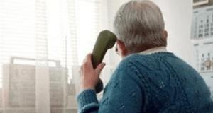 ВНИМАНИЕ нов модел телефонна измама: Ако вдигнете на този номер сметката ви става 300 лв. автоматично