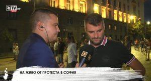 Мъж от протеста: Борисов пада до средата на септември ще ми се утре да се срещнат с народната любов но вероятно ще бягат