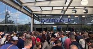 """Тежки думи на българка: Защо висим като паяци в тази """"утрепана страна"""""""