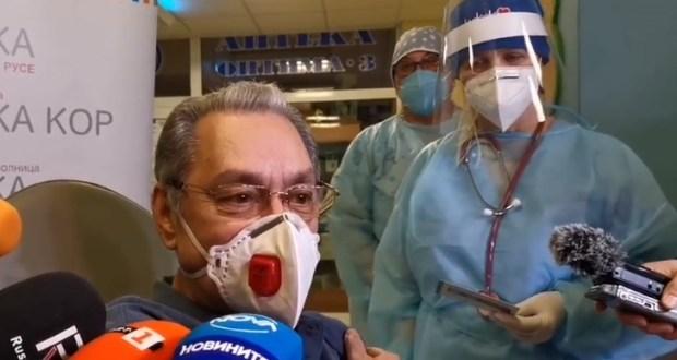 Д-р Райчинов: Решете дали искате да живеете в постоянен страх! Аз предпочитам да живея нормално!