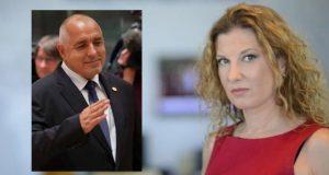 енатова за Борисов: На погребението на Живков беше прост разпоредител!