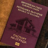 """ГЕРБ готвят най-големият обир в историята на България, наречен """"Технически паспорт за сгради"""""""