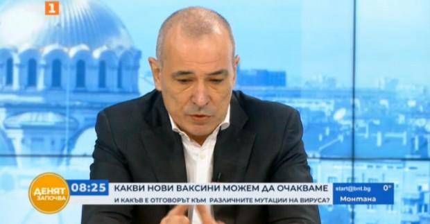 Доц. Борисов: Колкото повече ваксинирани толкова по-нисък ръст на мутациите