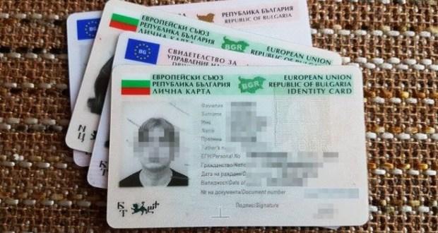 Баща на 14-годишна ученичка от Пловдив: Това ли е начинът за трупане на приходи?