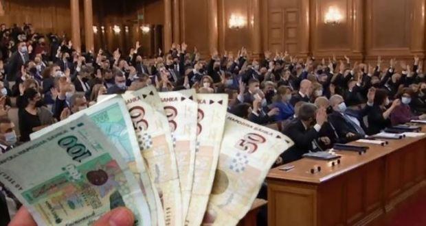 Днес Ви питаме: Колко трябва да бъде заплатата на 1 депутат?