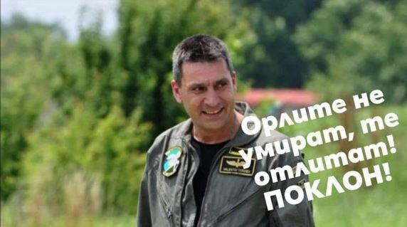 Колега на загиналия пилот: Политиците убиха майор Терзиев! Престъпници!