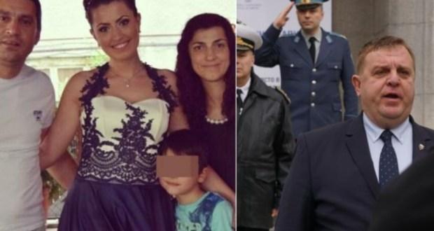 Жената на загиналия пилот попиля Каракачанов: Защо изпратихте хората на гибел в мирно време? Вие сте патриот колкото и Карадайъ