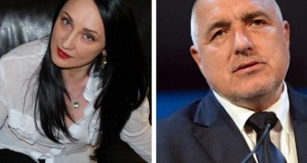 Бившата тъща на Борисов: Слизаше от ладата и носеше бременната си жена на ръце до 4-ия етаж