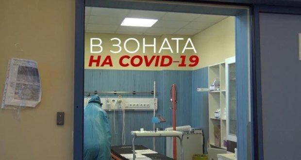 Ако се разболеете никога не ходете в Ковид отделение (потресаващи кадри)