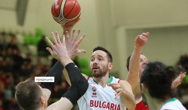 България - Русия bet365