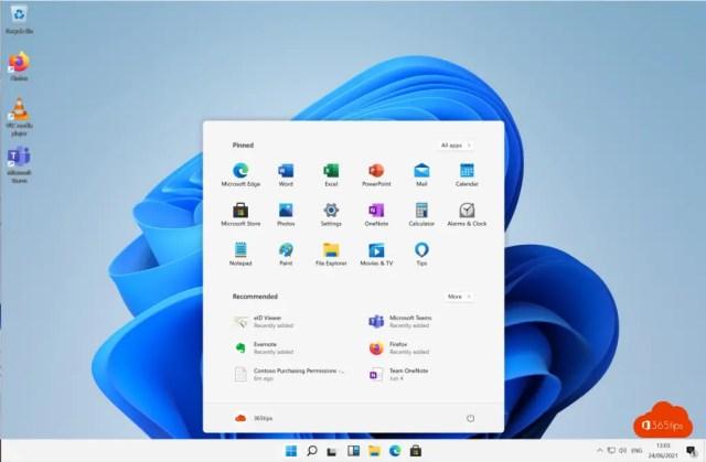 Windows 11 startlaunch